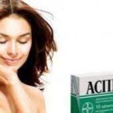 Какаспирин делает волосы здоровыми икрасивыми