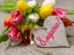 Какие цветы дарить девушке на 8 Марта по знаку зодиака