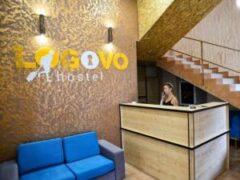 Хостел «Логово» — уют по-домашнему