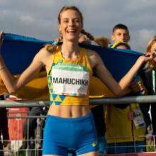 Украинка претендует на звание лучшей молодой легкоатлетки мира