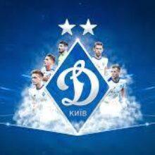 Динамо огласило заявку на матч с Копенгагеном