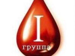 Первая группа крови опасна при рассеянном склерозе