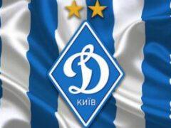 Динамо планирует купить полузащитника Зари
