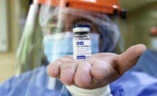 Результаты исследования новой вакцина от коронавируса станут известны осенью