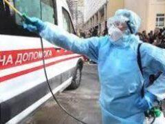 За сутки в Украине зафиксировали более 600 новых случаев заражения на ковид