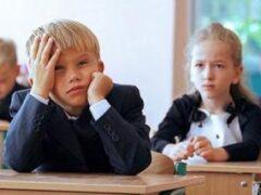 Итоги сентября: определяем психологические проблемы школьника и помогаем ему