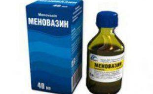 Меновазин: стоит копейки, а лечит 13 болезней!