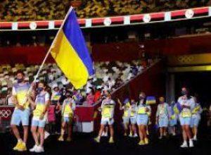 В Токио стартует Олимпиада-2020: церемония открытия.