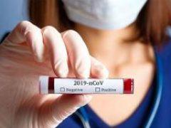 В Украине смогут выявлять штаммы коронавируса