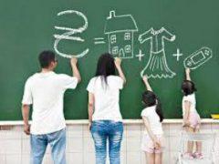 Семейный бюджет: зачем нужен финансовый консультант